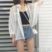 防曬衣女中長款夏季長袖外套韓版白色雪紡  至簡元素