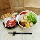 『輕鬆煮』藥膳羊肉鍋 (約1300g/盒) 2人份 (廚房快煮即可上桌)