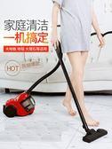 吸塵器 揚子吸塵器家用大功率手持迷你靜音強力小型地毯除螨吸塵機XC90 芭蕾朵朵IGO