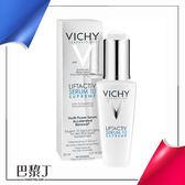 Vichy 薇姿 R激光賦活緊緻精華 30ml 即期品2019/10【巴黎丁】