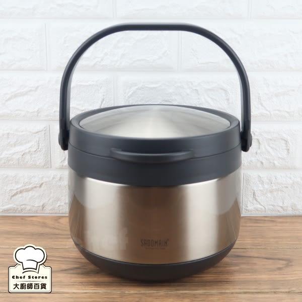 仙德曼輕量悶燒鍋保溫提鍋3L燜燒鍋316內鍋-大廚師百貨