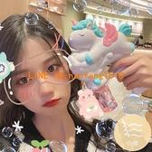 獨角獸泡泡機少女心可愛全自動吹泡泡槍不漏水兒童電動玩具【白嶼家居】