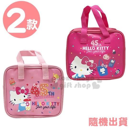 〔小禮堂〕Hello Kitty 方形皮質手提袋《2款隨機.粉/桃》便當袋.野餐袋 4713077-26372