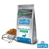 法米納 天然處方-犬用低敏配方(雞蛋+米)2kg*2包組(B311A15-1)