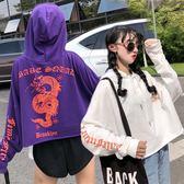 薄款衛衣女潮學生寬鬆bf原宿風少女嘻哈長袖外套 糖果時尚