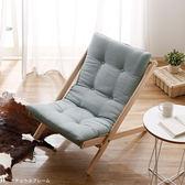 日式懶人沙發榻榻米創意陽台椅子休閒看書布藝臥室小沙發單人迷你igo
