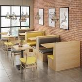 餐廳沙發卡座奶茶甜品店桌椅組合休閒雙人酒吧餐飲咖啡廳復古工業風皮沙發LX 非凡小鋪 新品