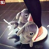 鯊魚棉拖鞋sos 卡通情侶個性男女可愛保暖搞怪創意動物毛絨拖鞋冬 街頭布衣