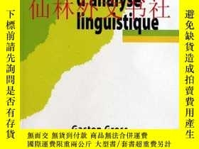 二手書博民逛書店【罕見】Manuel d analyse linguistiqu