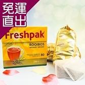 Freshpak 南非國寶茶(博士茶) RooibosTea 茶包-新包裝 80入*2盒/組【免運直出】