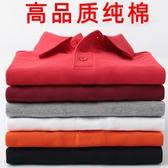長袖polo衫 帶領T恤女純棉寬鬆有領長袖大碼翻領工作服運動Polo衫可定制印字 618搶購