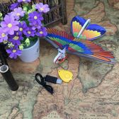 兒童空中遙控飛鳥 撲翼飛行和平鴿子飛機感應小鳥 電動飛鷹飛行器HPXW