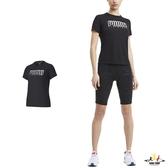 Puma 黑色 女裝 短袖 運動上衣 短T 排汗 透氣 棉質 運動 上衣 短版上衣 51953701