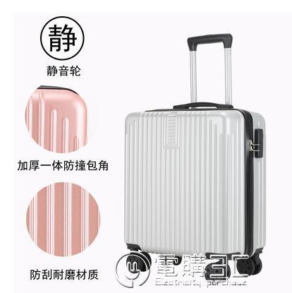 旅行箱女小輕便密碼小型小號拉桿登機20寸行李箱子包迷你男皮箱主圖款  聖誕節免運