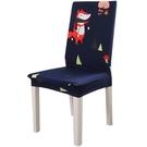 現代簡約連身椅套椅子套餐桌椅套罩酒店酒吧...