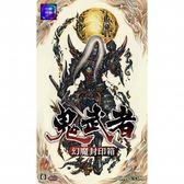 PS4-鬼武者 Remaster 幻魔封印箱 中文版 PLAY-小無電玩