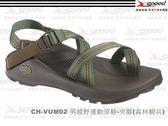 【速捷戶外】Chaco涼鞋 -美國專業越野運動涼鞋  Z2 Unaweep CH-VUM02-夾腳(森林騎兵)