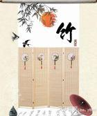 中式屏風竹編隔斷折屏簡約現代客廳玄關辦公室實木制折疊移動屏風 艾莎YYJ