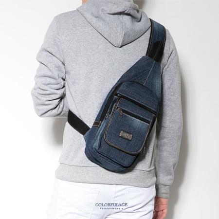 側背包 經典刷白丹寧牛仔布斜背包 外出逛街 中性款式輕便好攜帶 柒彩年代【NZ469】單個