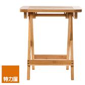 特力屋 竹製折疊凳 型號19TES-032505