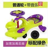 兒童玩具扭扭車1-3歲帶音樂靜音輪寶寶滑行車搖擺車妞妞車溜溜車igo  酷男精品館