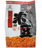 旺旺-無聊派大米豆130gX10包(箱)【0216零食團購】4711127303122-B