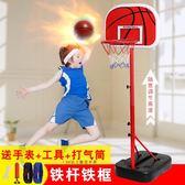 籃球架兒童籃球架室內可升降寶寶投籃架家用2落地式小孩3-6周歲男孩玩具   color shopYYP