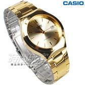 CASIO卡西歐 MTP-1170N-9A 都會城市 不銹鋼 防水手錶 大圓錶 男錶 金 MTP-1170N-9ARDF