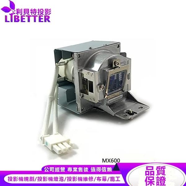 BENQ 5J.JAG05.001 副廠投影機燈泡 For MX600