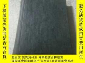 二手書博民逛書店REFRACTORIES罕見JOURNAL(耐火材料雜誌)195