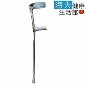 【海夫】杏華 鋁合金 加式拐杖