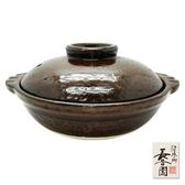 【日本長谷園伊賀燒】日式多用途個人小陶鍋(咖啡色)