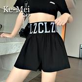 克妹Ke-Mei【AT67243】ZCLZ歐美單!腰頭字母繃帶高腰闊腿短褲