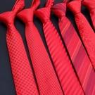 韓版商務正裝紅色領帶 婚禮領帶男 新郎8...