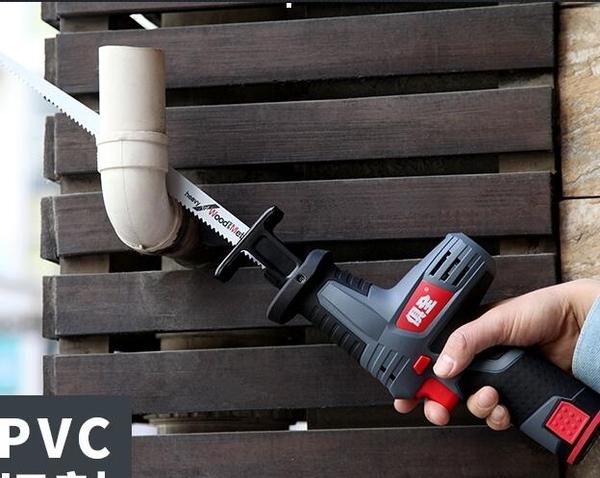 充電鋸 俱全12V鋰電充電式往復鋸馬刀鋸家用小型迷你電鋸戶外手提伐木鋸【快速出貨八折下殺】