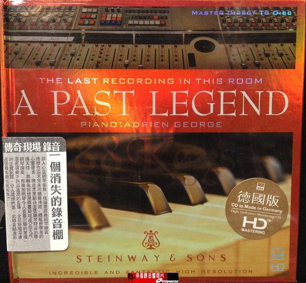 停看聽音響唱片】【CD】一個消失的錄音棚 A PAST LEGEND
