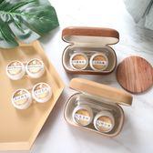 眼鏡盒 木紋隱形眼鏡盒木質紋路美瞳盒個性文字伴侶盒皮盒護理套裝盒 聖誕交換禮物