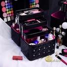 韓國大容量化妝包專業多層收納箱便攜旅行化妝盒大號手提化妝箱「時尚彩紅屋」