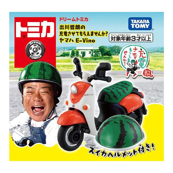 Dream TOMICA YAMAHA E-Vino 西瓜機車 出川哲朗 【鯊玩具Toy Shark】