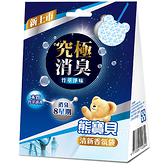 熊寶貝清新香氛袋(竹萃淨味)21g【愛買】