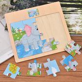 新品12片兒童木質卡通動物拼圖 寶寶早教益智力男孩拼板玩具3-6歲【全館89折低價促銷】