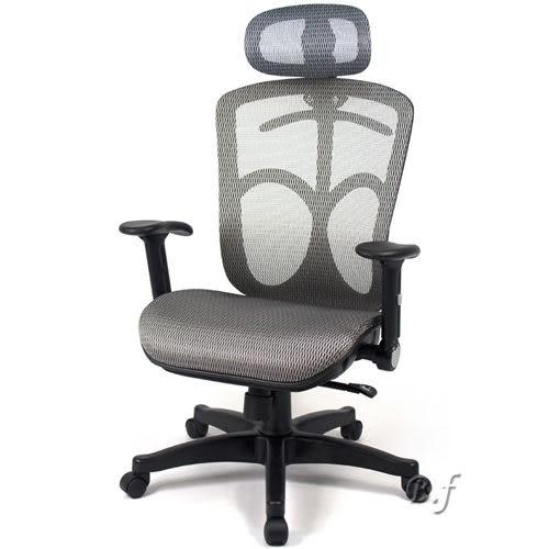 【aaronation】愛倫國度 - 第二代頭枕式電腦椅(灰)