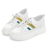 PLAYBOY 經典撞色真皮輕量增高休閒鞋-白綠(Y6805)