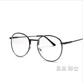 鏡架眼鏡架文藝金絲邊眼鏡 金屬復古眼鏡架 細框眼鏡架平光鏡1件免運