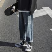 直筒褲復古牛仔長褲男士直筒寬鬆潮流潮牌老爹褲墜感闊腿褲百搭日系褲子 唯伊時尚