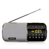 收音機新款便攜式老年人半導體迷你調頻廣播小型隨身可充電插卡mp3 【快速出貨】