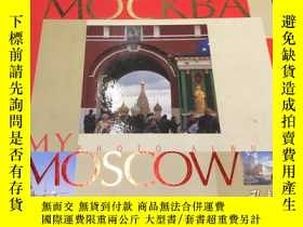 二手書博民逛書店MOCKBA罕見MY PHOTO ALBUM MOSCOWY18761 详见图片 详见图片