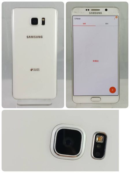 ☆胖達3C☆#1 三星 NOTE5 N9208 4G/64G 白色 80%新 雙卡雙待 液晶脫漆 高價收購二手機