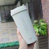 環保麥香小麥秸稈塑料水杯女學生韓版便攜帶蓋創意咖啡簡約隨手杯 艾尚旗艦店