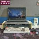 螢幕增高架 工作室電腦架宿舍螢幕電腦增高...